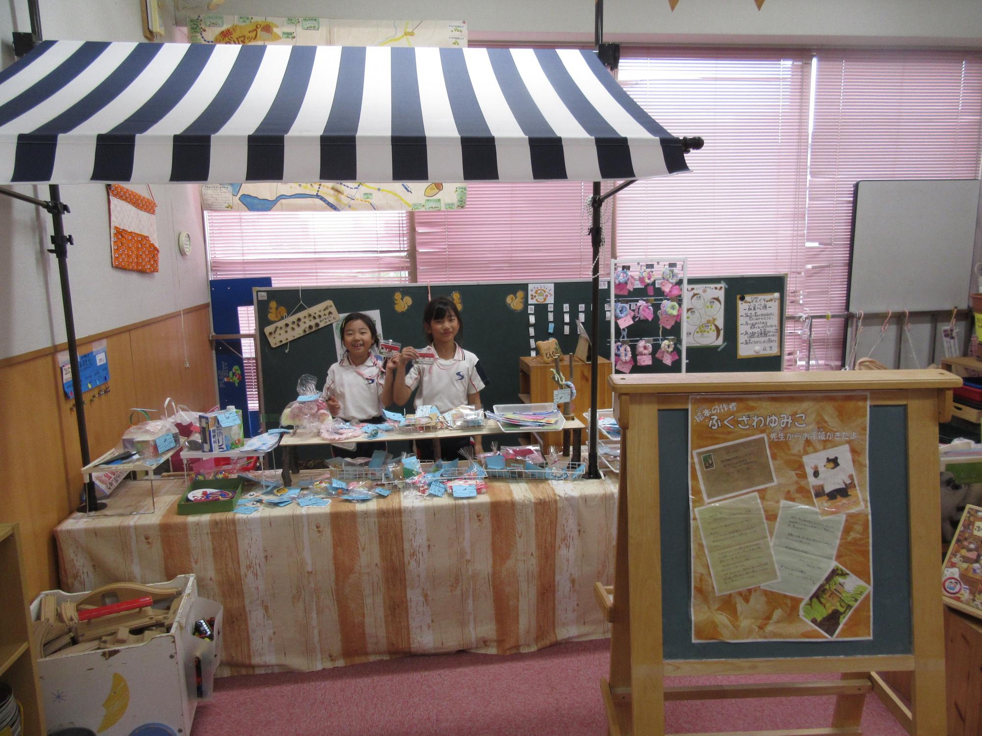 神戸市立六甲道児童館「どんぐりマーケット・ショップ本日オープン!!」