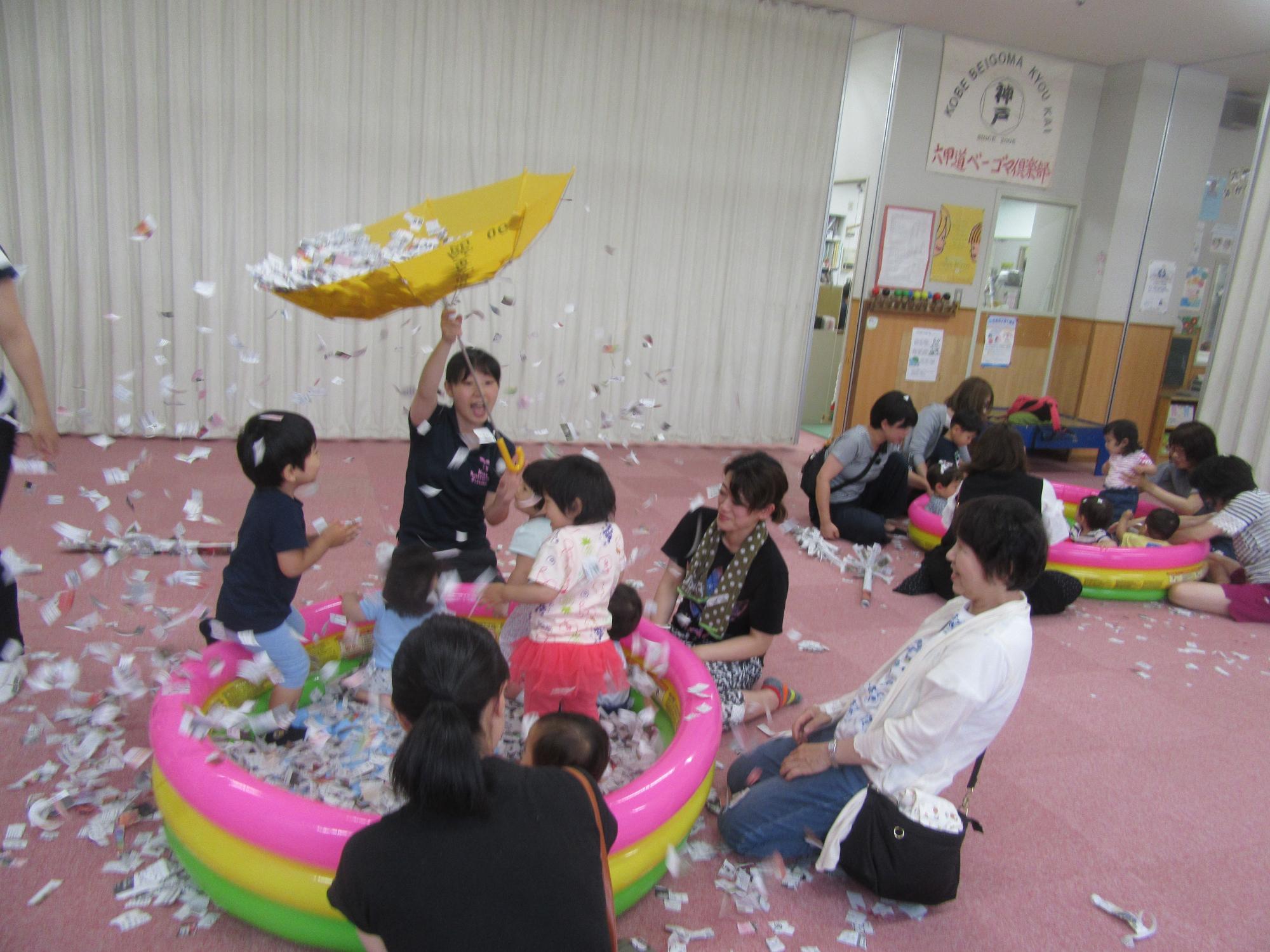 神戸市立六甲道児童館「そよかぜ広場」