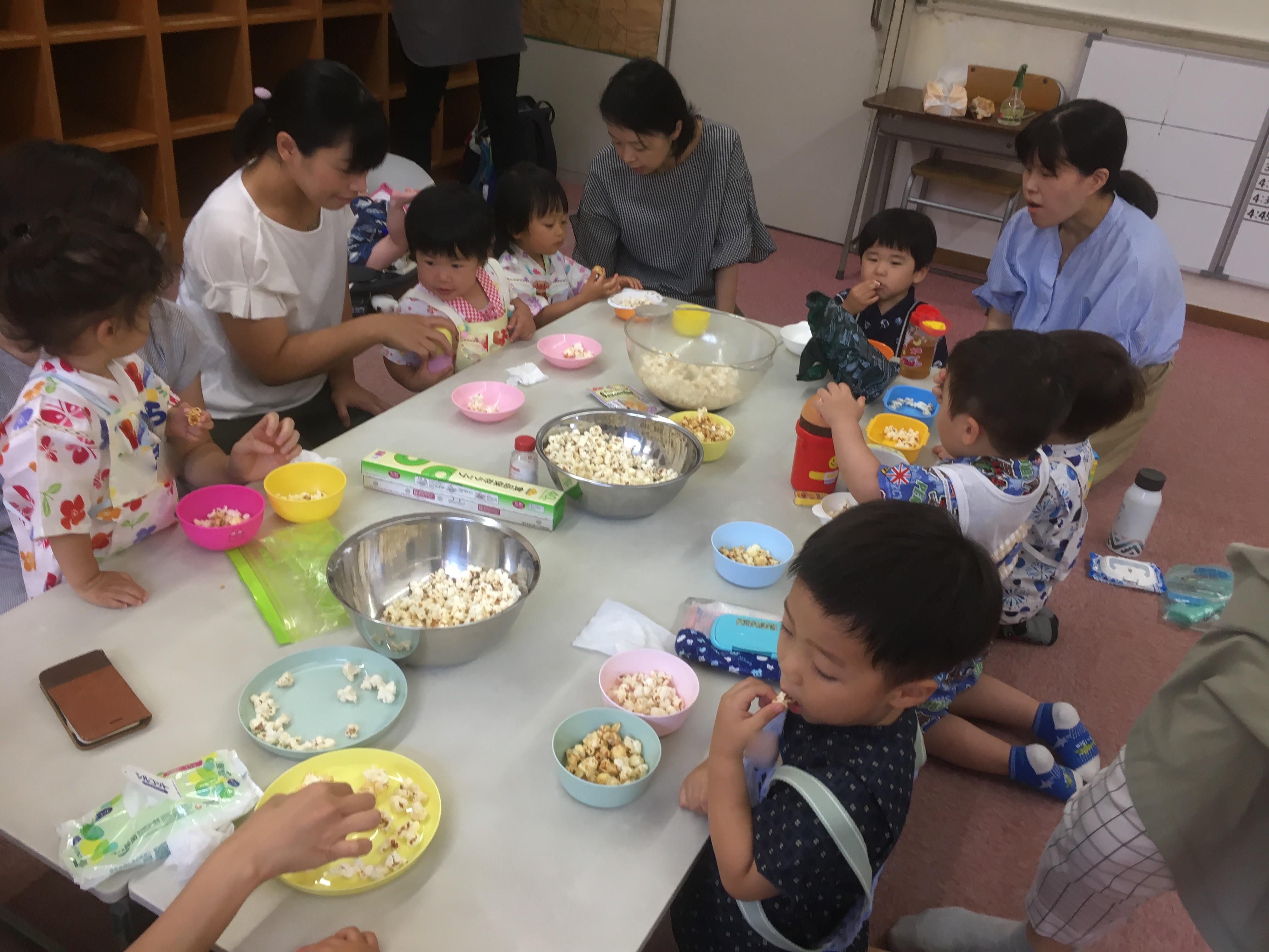 神戸市立六甲道児童館「キッズクラブ☆」
