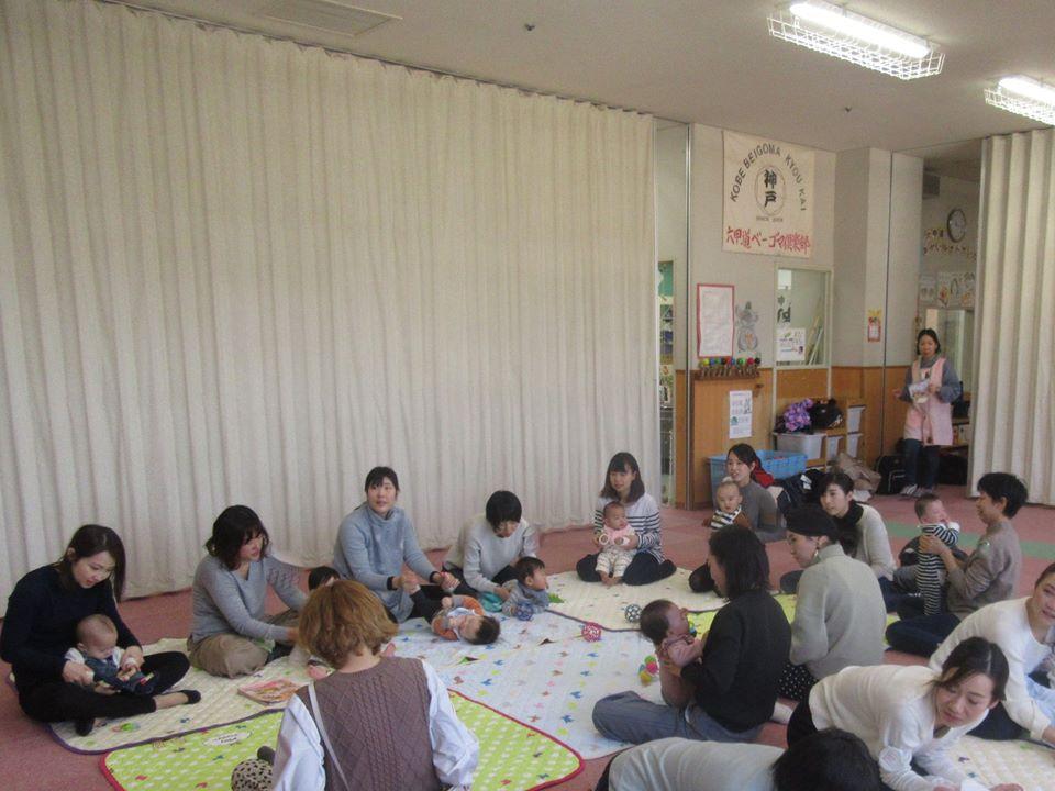 神戸市立六甲道児童館 2/4の「赤ちゃんのお部屋」(0~8か月