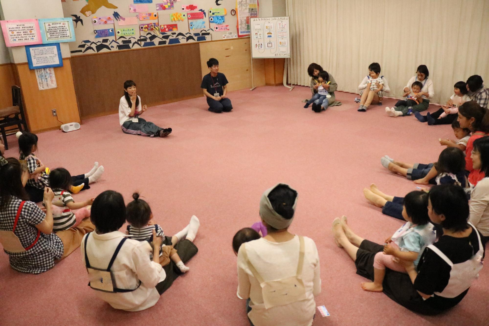 神戸市立六甲道児童館「すこやかクラブスタート!」
