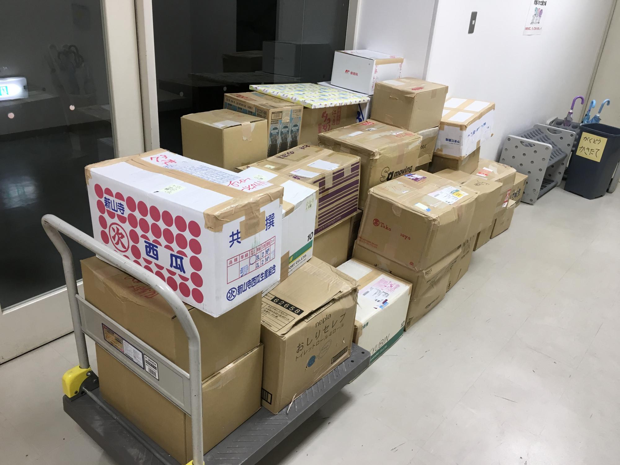 西日本豪雨被災地支援 オカヤマ絵本プロジェクト