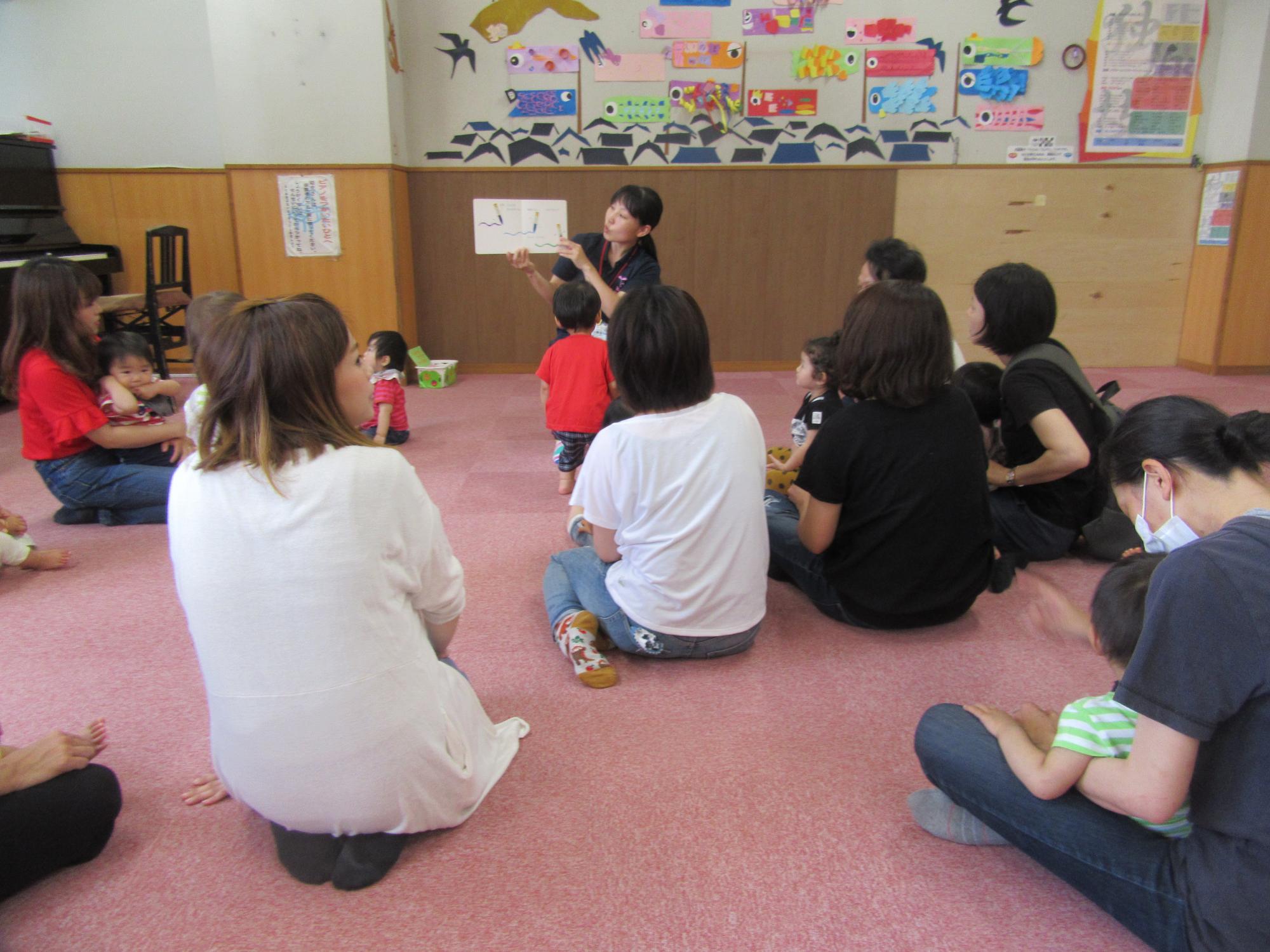 神戸市立六甲道児童館「5月のそよかぜ広場」
