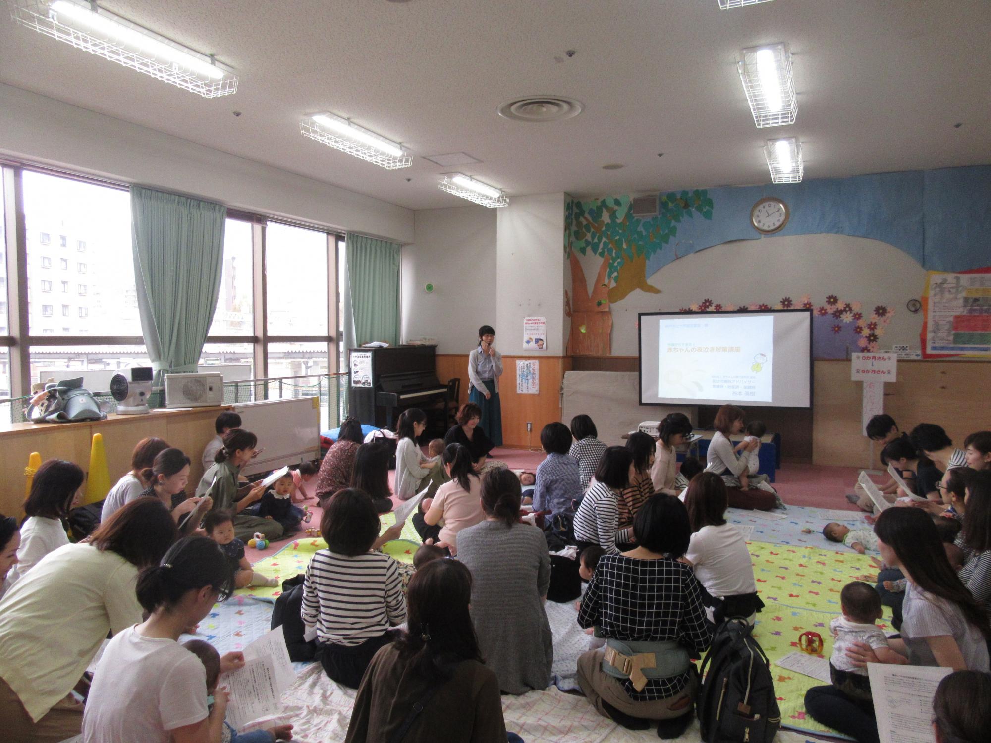 神戸市立六甲道児童館『あかちゃんふれあいタイム』